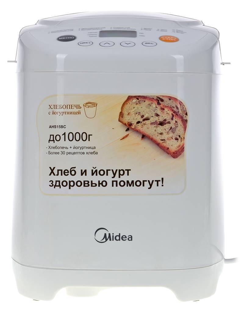 kak-vybrat-xlebopechku-dlya-doma-sovety-eksperta_33
