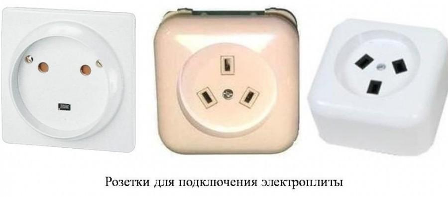 rozetka-dlya-elektroplity_16