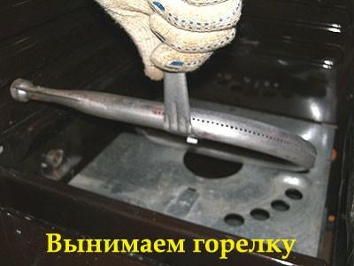 zhiklery-dlya-gazovoj-plity_16