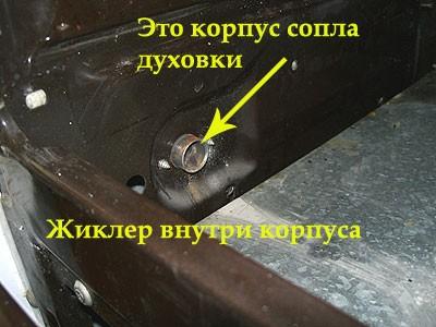 zhiklery-dlya-gazovoj-plity_17