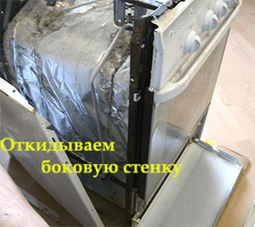 zhiklery-dlya-gazovoj-plity_19