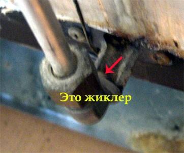 zhiklery-dlya-gazovoj-plity_20