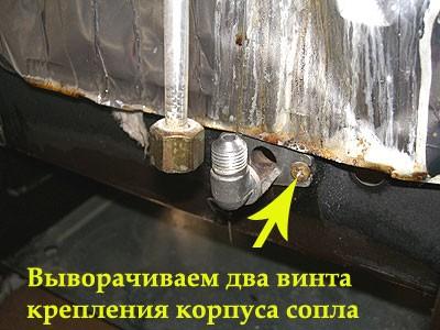 zhiklery-dlya-gazovoj-plity_21