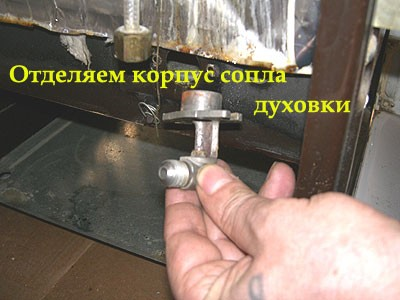zhiklery-dlya-gazovoj-plity_22