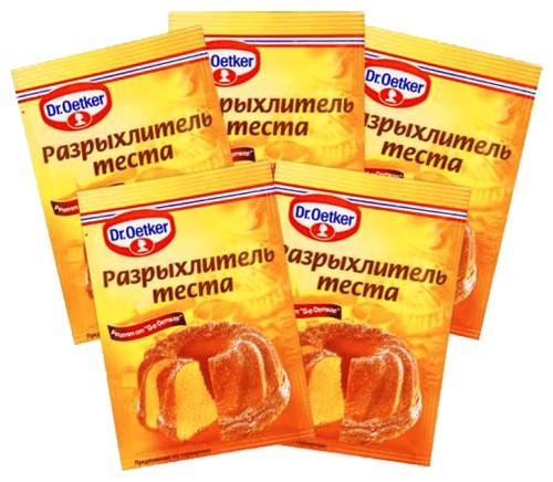kak-pochistit-duxovku-ot-zhira-i-nagara-v-domashnix-usloviyax_17