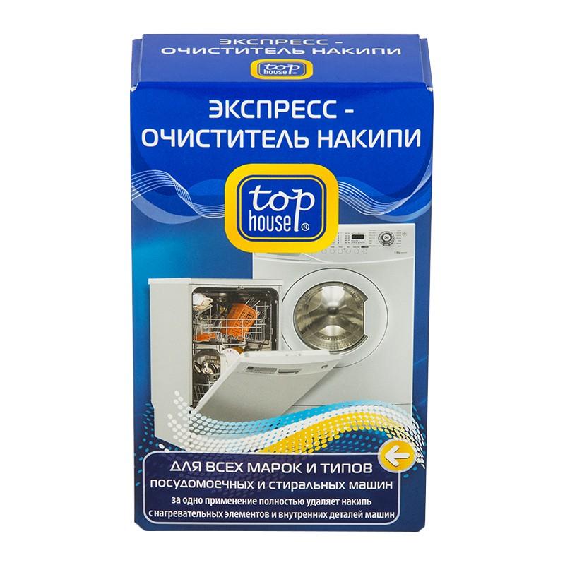 chistka-kofemashiny-ot-nakipi_10