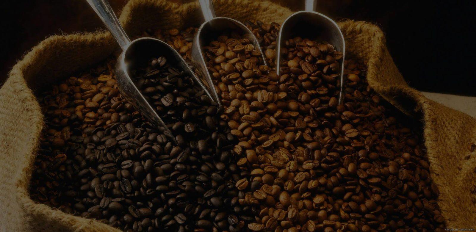 kofe-dlya-kofemashiny-v-zernax_1