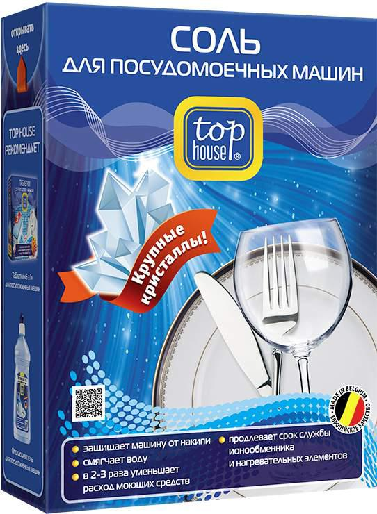 sol-dlya-posudomoechnoj-mashiny_14